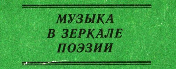 5438fa5b243c8