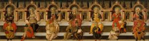 Семь искусств
