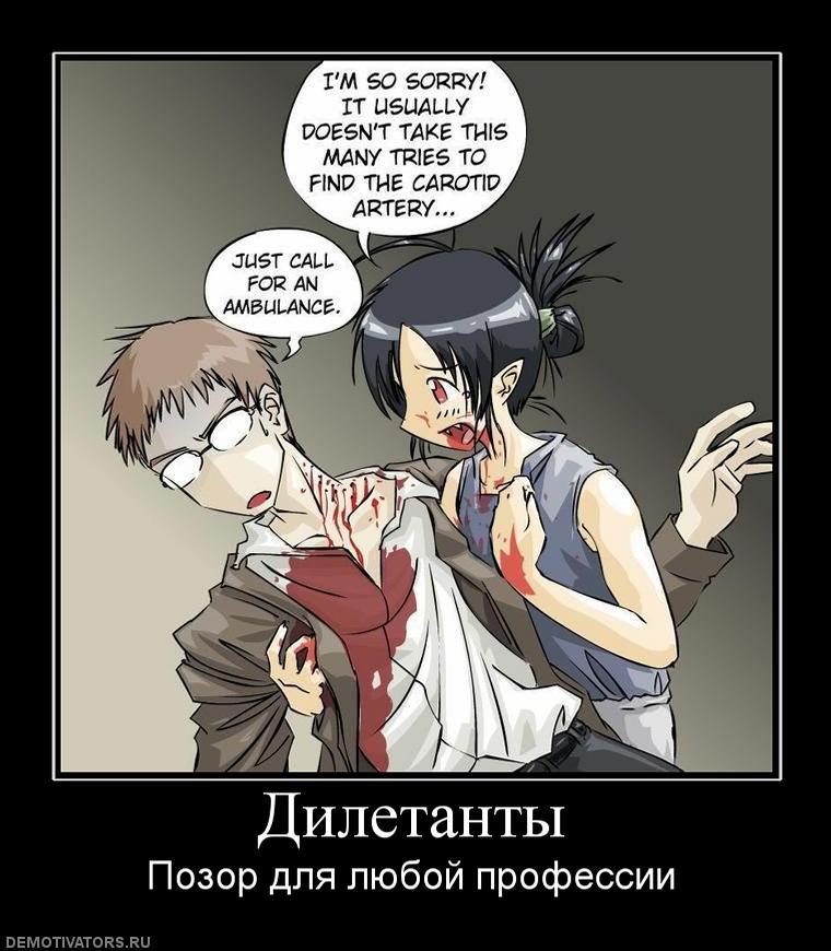 аниме картинки девушки злые: