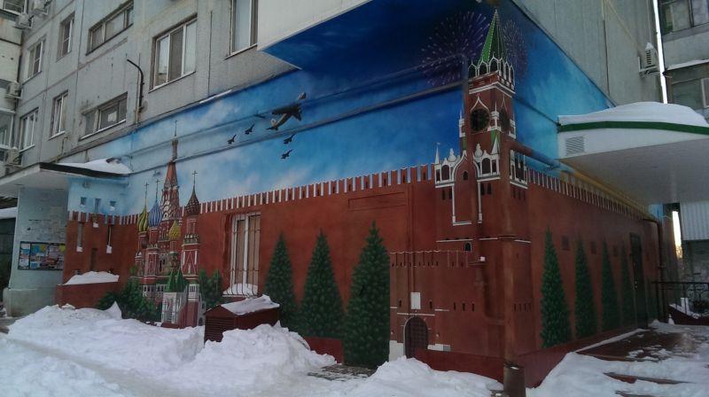 kremlin_01