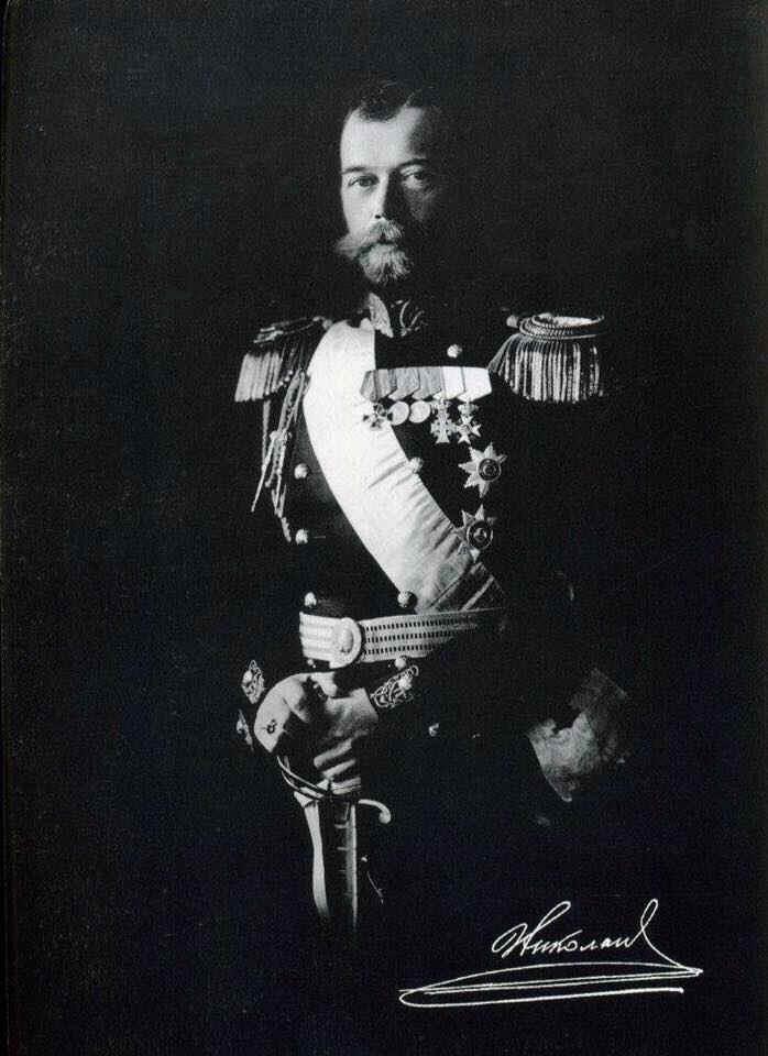 Tzar Nikolai.jpg