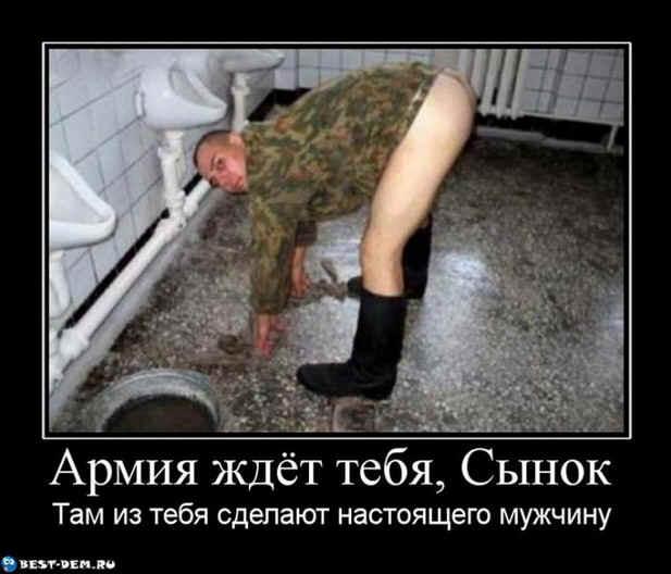 Армия гей россия