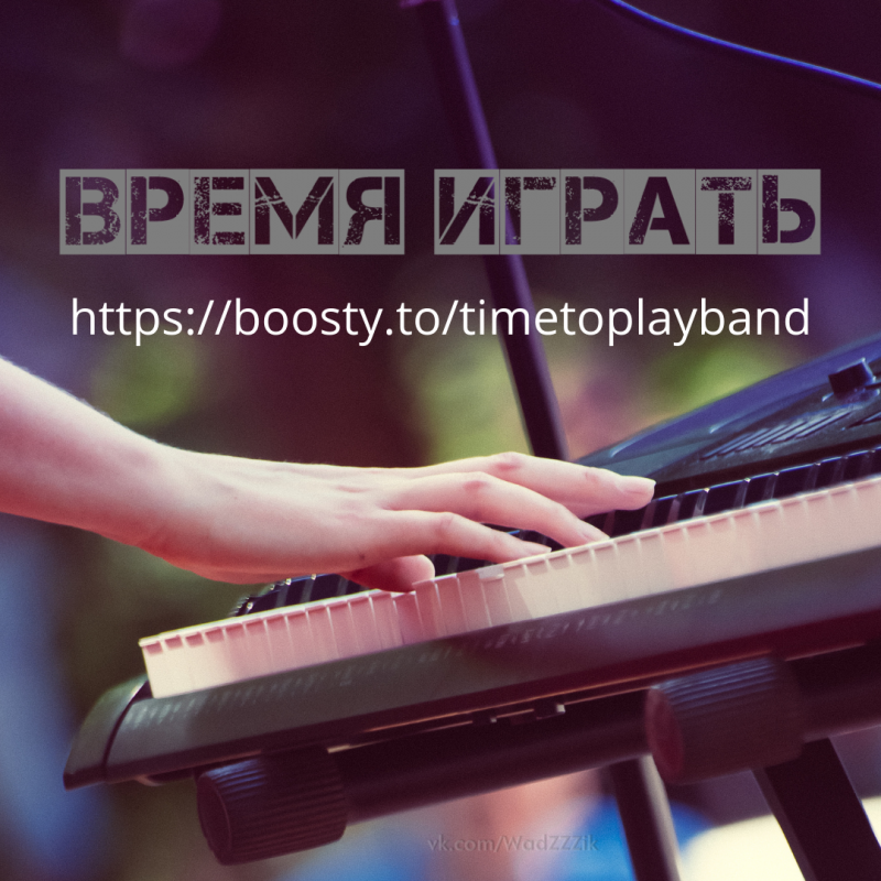 Автор фото: Вадим Саркисян