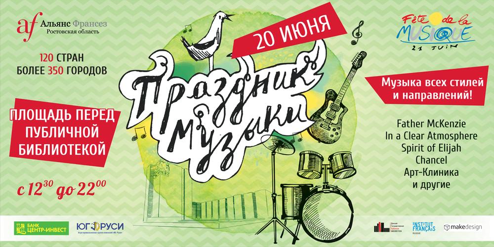 Сценарий татарского праздниками