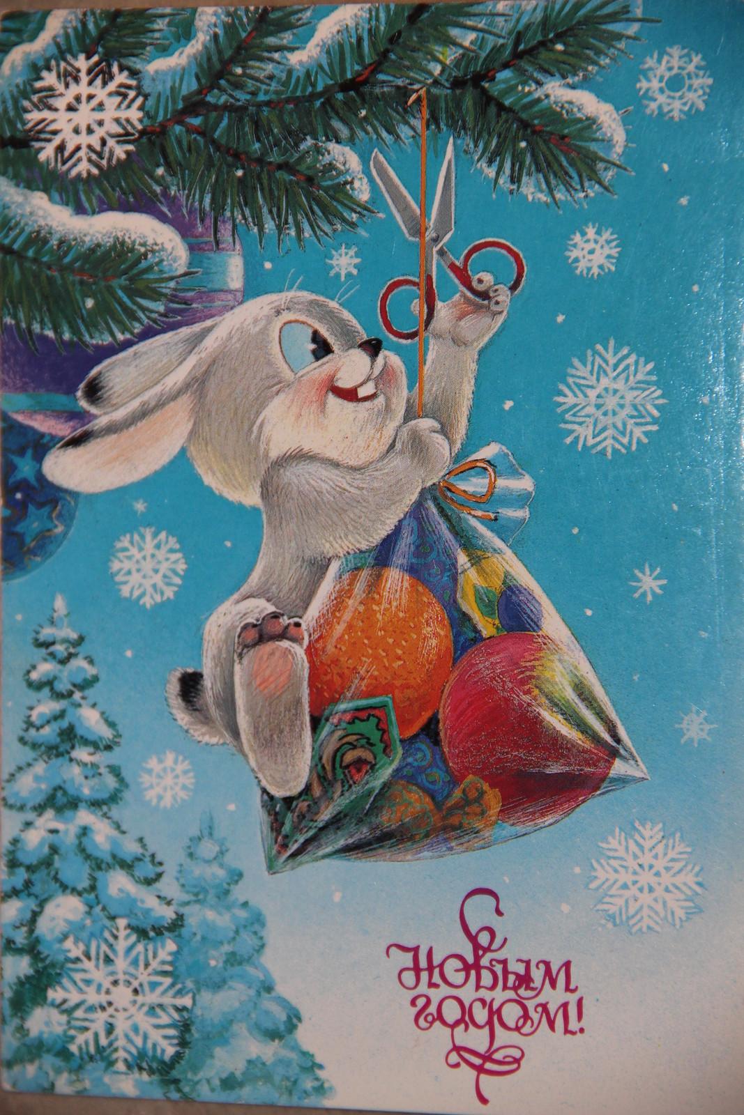 Новогодние открытки художники зарубина, картинка смешная днем