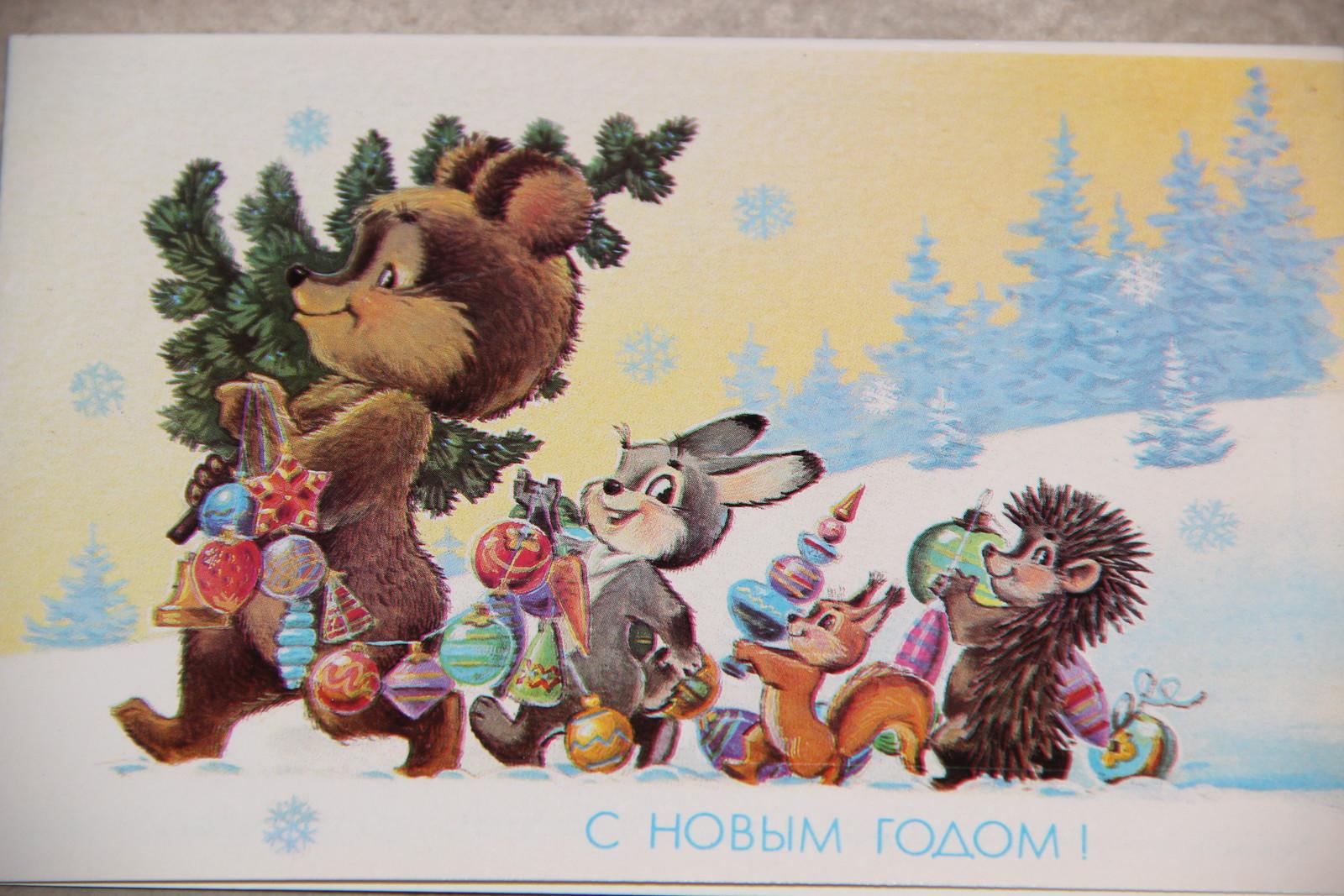 Новогодние открытки художники зарубина, для рисования