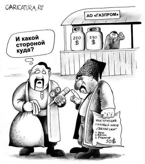 укра3