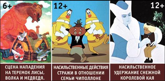 сказки1