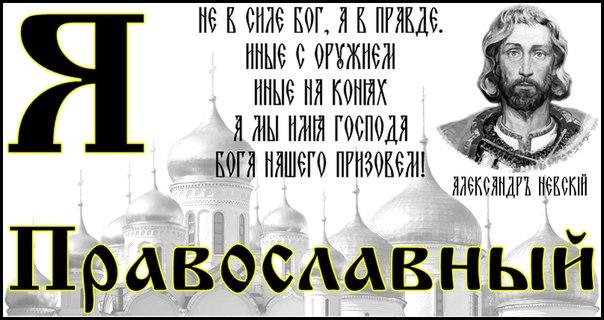 русь1
