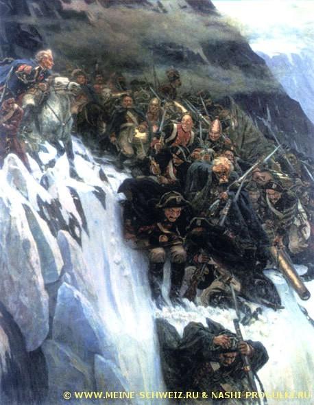суворов альпы