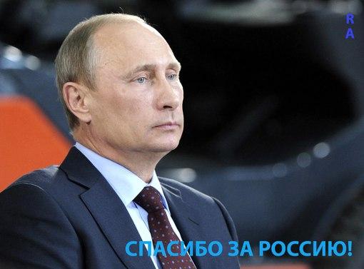 ВВП и Россия1