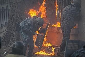 беркут в огне