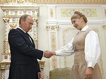 Путин тимошенко