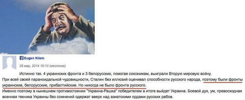 укродебилы00