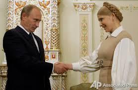Путин -Тимошенко