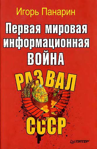 инп. книга