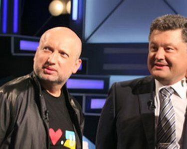 турчинов порошенко