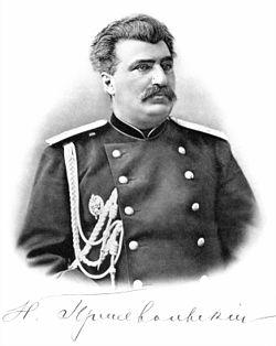 прежевальский