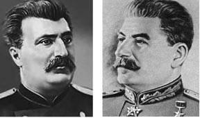 прежевальский сталин