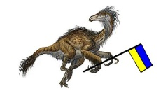укродинозавр
