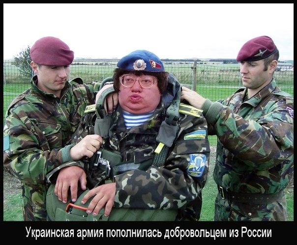 украинск