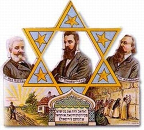 эрзец израиль