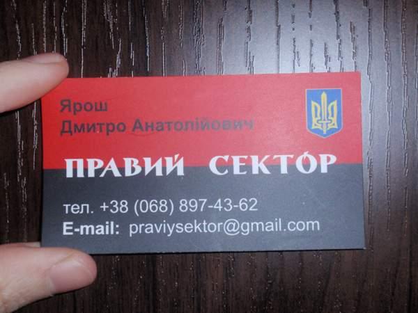 визитка0000