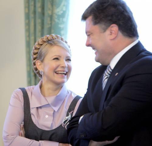 тимошенко- порошенок ржут