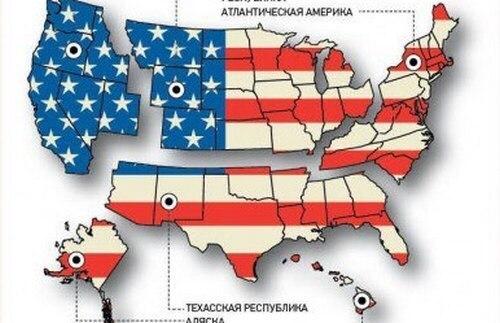 карта распада Америки
