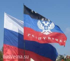 lugansk_doneck