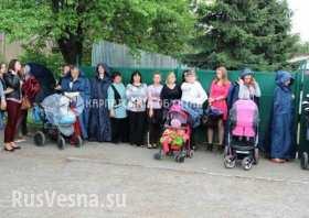 uzhgorodskiy_berkut