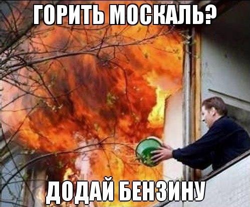 """""""Фантом"""" и """"черная сотня"""" на Луганщине ликвидировали незаконный канал поставок топлива из России в Украину - Цензор.НЕТ 5613"""