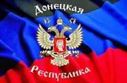 ДНР флаг
