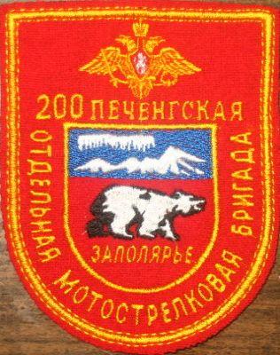 арктический спецназ1