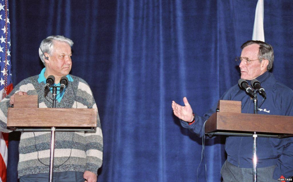 Буш и Ельцин