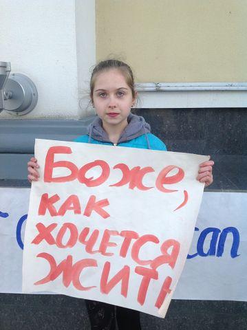 дети славянска