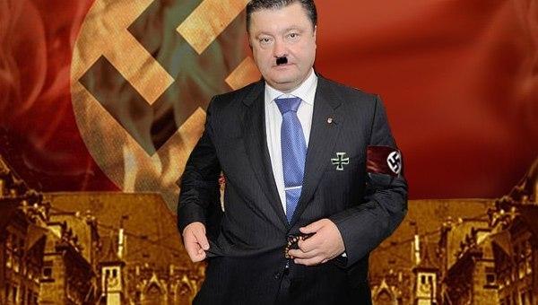 порошитлер