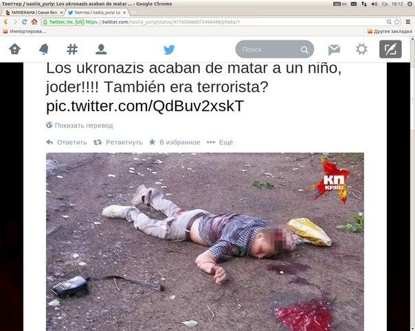 убит ребенок
