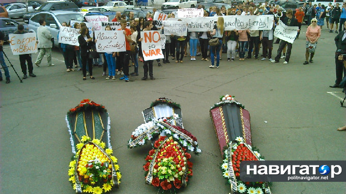 гробы хунте