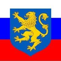 герб Львова Новороссии