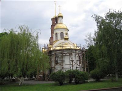собор троицы славянск