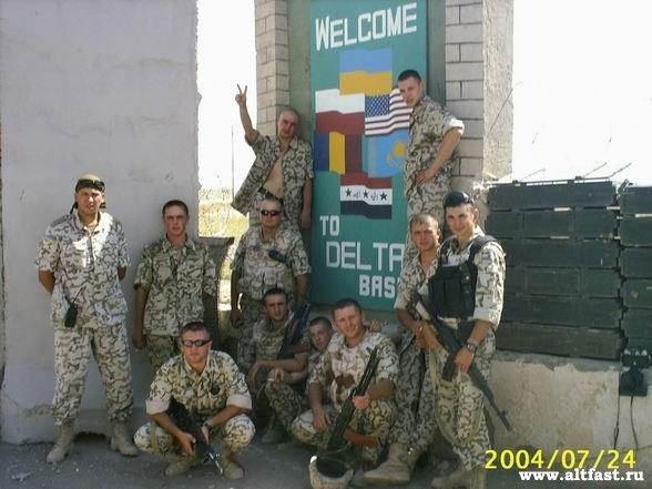 укры в ираке200