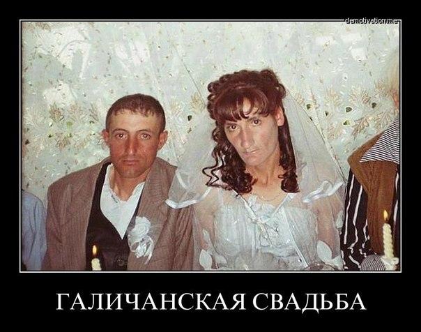 галычанска свадьба