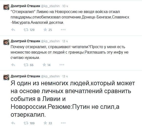 ливия Новорос