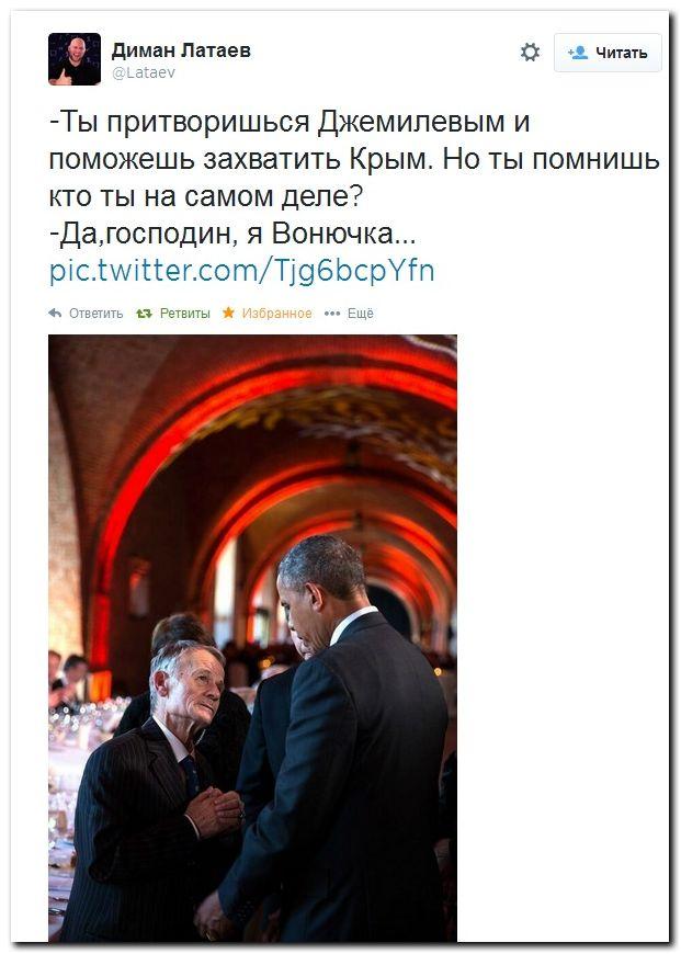 джемилев притворится и захватить Крым