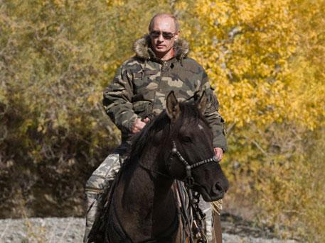 Путин в тайге