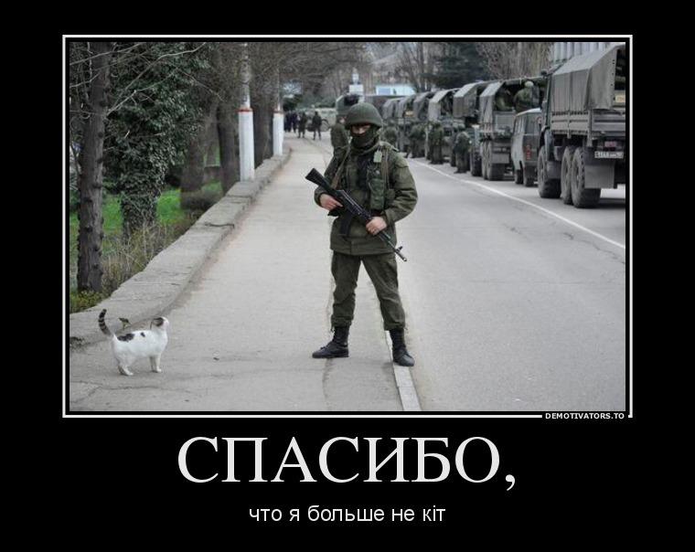 http://ic.pics.livejournal.com/nnils/29013737/2317922/2317922_original.jpg