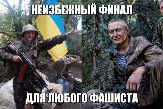 Картинки по запросу трупы солдат всу