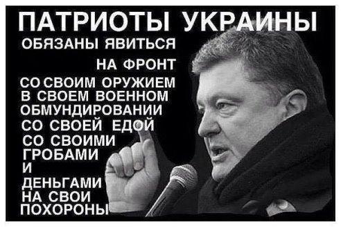 """Куда Ляшко отдал свой джип? Три версии от лидера украинских """"радикалов"""", - расследование программы """"Схемы"""" - Цензор.НЕТ 5074"""