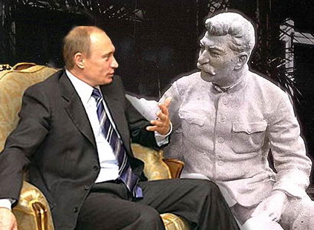 сталин и Путин